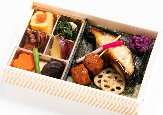 十八番・銀たら西京焼弁当