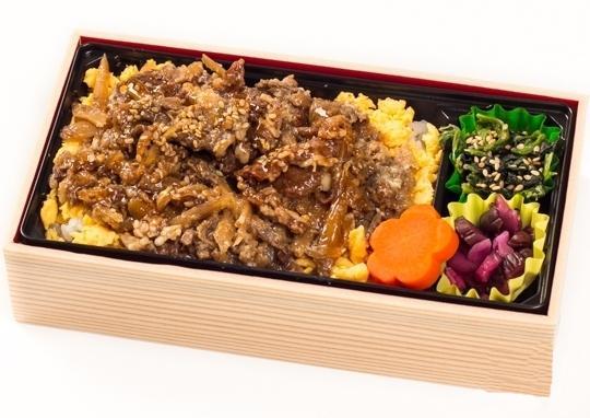 いきなり!牛肉弁当