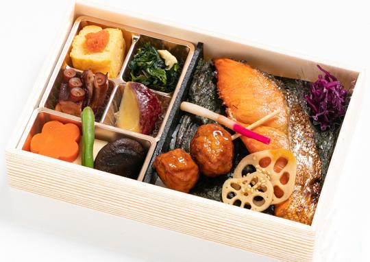 十八番弁当(贅沢な紅鮭塩焼き)